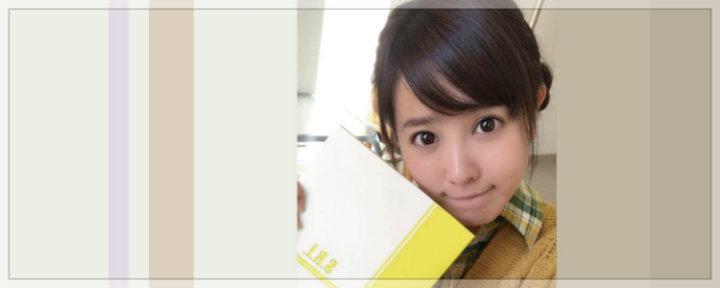 山本ひかる「科捜研の女」での演技がコミカルで愛嬌たっぷり!
