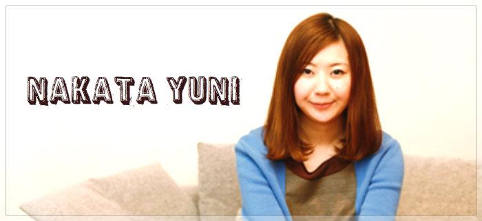 吉田ユニは渡辺直美や星野源をデザイン!作品や大学は?【情熱大陸】