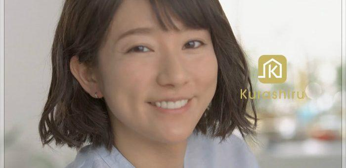 木村文乃・新ドラマでの髪型はボブでかわいい【画像あり】ボク、運命の人です。