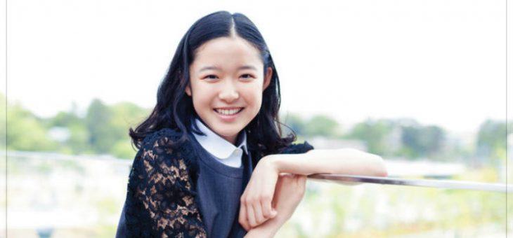 藤野涼子は『ひよっこ』でいい演技!メガネっ娘?画像・動画あり