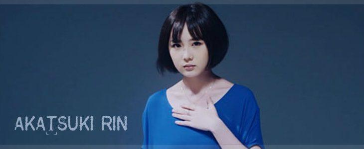 暁月凛の正体は中国人?年齢やwikiは?かわいい顔の画像・動画あり