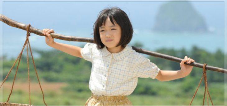 八木優希は『ひよっこ』では秋田出身の優子役。かわいい画像あり!