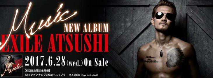 EXILE Atsushi:最新アルバム『Music』アナログ盤