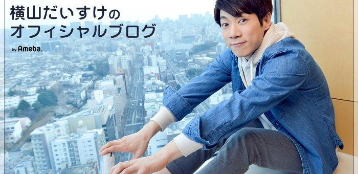 横山だいすけお兄さん『警視庁いきもの係』のキャストに!初ドラマ警官役