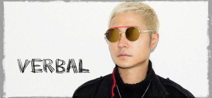 Verbalの本当の素顔は?画像&動画あり!韓国人なの?本名は?